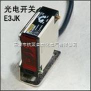 ?#26234;錒-E3JK-R2M1,H-E3JK-2M2光电传感器(现货)