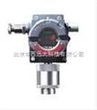 固定式硫化氢气体变送器 美国 0-500ppm/分辨率1ppm 型号:BR41-iTrans-H2S