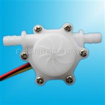 广州小流量计,微型流量计,饮水及流量传感器