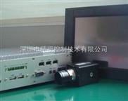 IVC1040T一体式视觉控制器