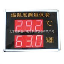 北京电子温湿度计