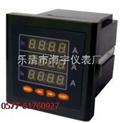 CH-2000P CH2000 CH2000CA数显电测仪表促销特价 数显仪表