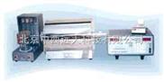 快速智能定硫仪 智能定硫仪 定硫仪 型号:CN6M-KZDL-9库号:M120637