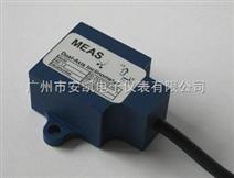 NS-25/DQG2-XUA双轴倾角传感器