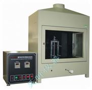 HX-6601-建筑材料燃烧试验箱