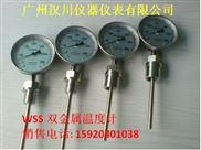 WSS-411-双金属温度计