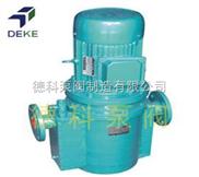 ZSG型立式自吸泵