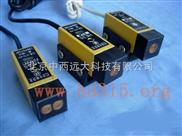 红外光电开关 型号:SST10-HE3S-5C4库号:M395663