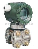 3351GP压力/差压/绝压变送器
