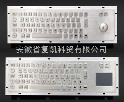 工�I金�冁I�P FK-IP65