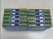 GD8713回路供电·二线制变送器输入信号隔离器(三入三出)
