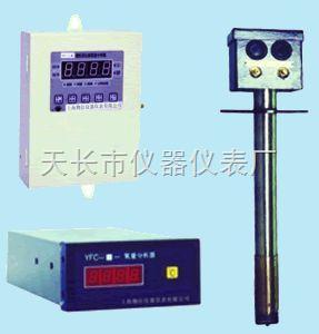 ZO-02、ZR型氧化锆氧量分析仪