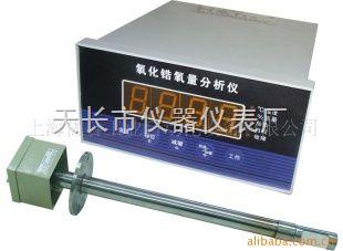 盘装式氧化锆氧量分析仪