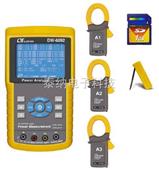 三相电力分析仪DW-6092