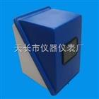 唐山钢铁厂专用)玻璃钢保温箱,树脂保温箱,玻璃钢保护箱
