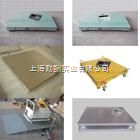 SCS-1.5*2.8米移动电子地磅 3t地磅秤价格上海优惠促销