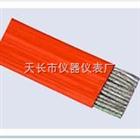 特种耐高低温、耐高压扁电