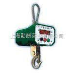 上海直视吊钩秤,无锡2T吊钩秤市场价