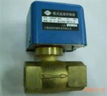 LKB-03 流量控制器