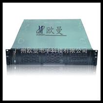 欧曼2U650服务器机箱