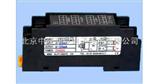 PH-1PH-1 无源信号隔离器/隔离变送器