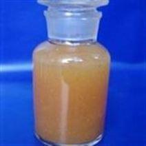 直销催化树脂2号