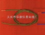 WDZ-BYJ(F),WDZN-BYJ(F)辐照交联低烟无卤阻燃电线电缆系列的报价