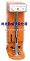 電動Z小孔隙比儀 電動相對密度儀 電動相對密度試驗儀石家莊儀器