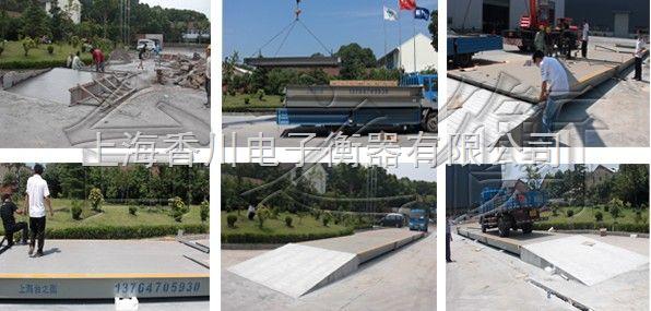 国标汽车衡(3*9)200吨标准式汽车衡