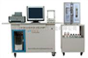 WD-HW1-WD-HW1电弧红外分析仪