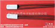 KSD9700热保护器镇流器专用首选东莞凯恩,中国Z专业的KSD9700热保护器制造商
