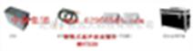 便携式超声波流量计(国产) 型号:DH15-1(配2个高温便携式超声探头)库号:M97320