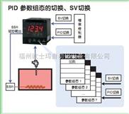 富士PID温控器|富士FUJI温控表|日本富士温控器