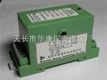 zui新交流电流(电压)变送器