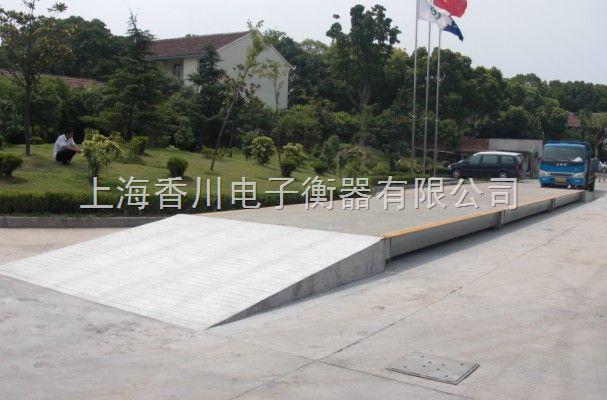 北京200吨地磅多少钱、长春120吨汽车地磅厂家、成都150吨地磅