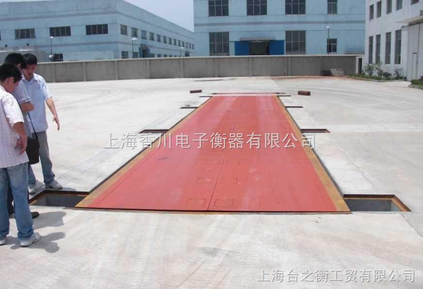 上海30吨出口式汽车衡,松江80吨地磅秤,洞泾200吨汽车地磅