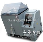 IEC盐雾腐蚀试验设备标准详细内容