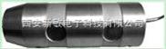 ALP-9B(xm)轴销式称重传感器