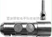 ALP-9A(xm)轴销式称重传感器