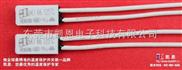 电热毯温度保护器首选东莞凯恩,中国Z专业的电热毯温度保护器制造商