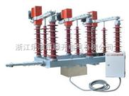 FZW32-40.5型柱上高压真空负荷开关