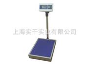 TCS-30W-30公斤记数电子台秤卐500公斤台称