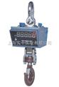 5T无线吊钩称,15吨杭州四方电子吊磅