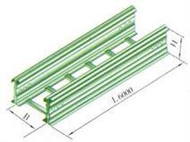 母线槽系统