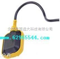 电缆浮球液位开关/金属浮球开关(10A) 型号:DWX1-CFS-10250VAC(美国)库号:M3