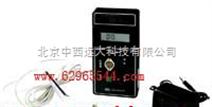 手持式风速仪/可充电热球式风速仪/数字风速仪/手持式数显风速仪(0-30m/s) 型号:BJ57-Q