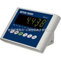 梅特勒-托利多IND221称重仪表显示器