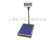 TCS-75W-30公斤电子台称▬TCS-600W-600公斤电子台秤