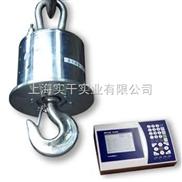 40T无线打印电子吊磅,40吨杭州四方吊秤