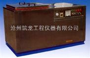 快速冻融实验箱、试验箱、冻融试验箱0317-5106282